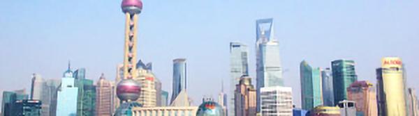 「上海現地法人」